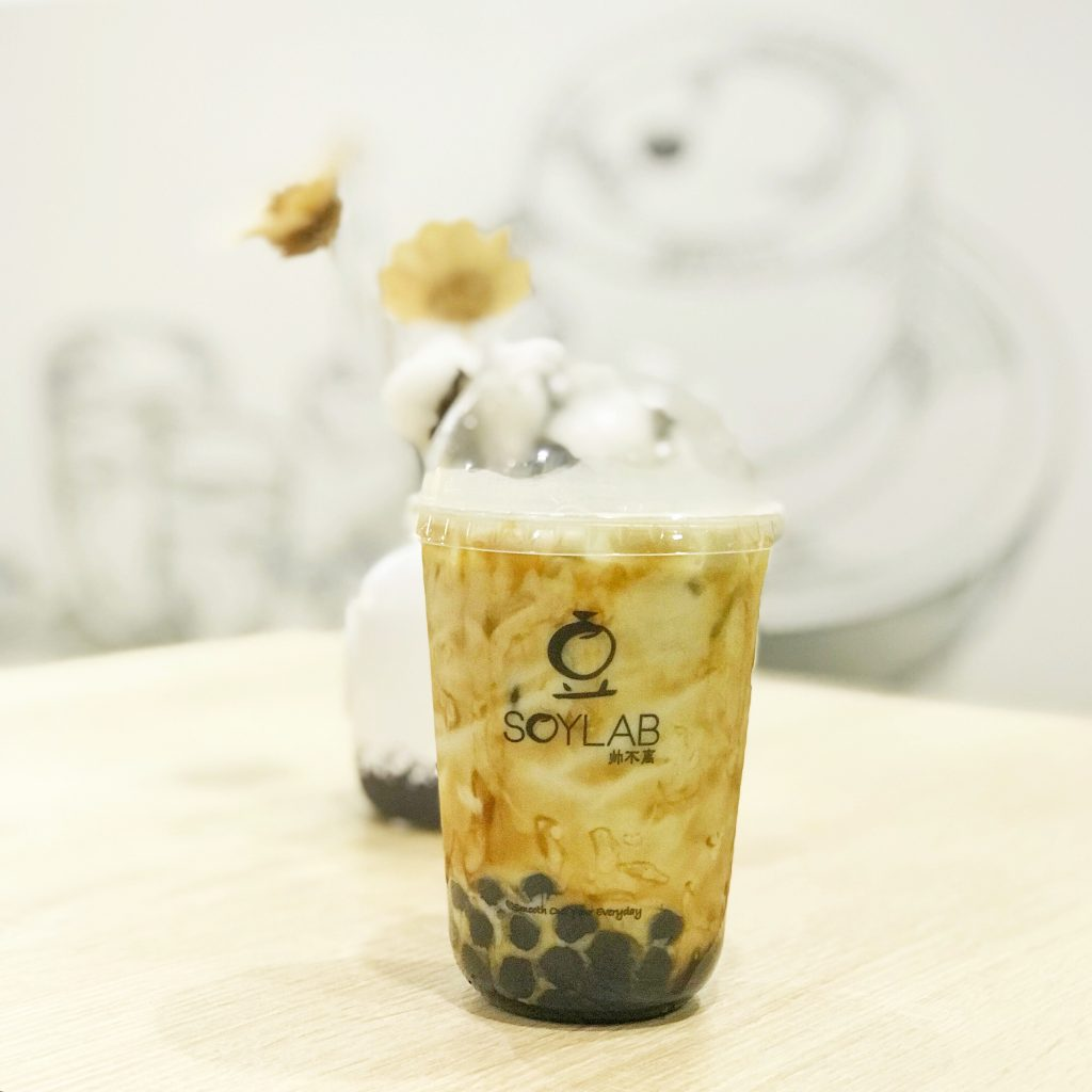 Brown Sugar Bubble Tea in Malaysia | wordspics com